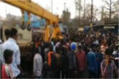 saharanpur death cleaner catching the crane crowd put the jam