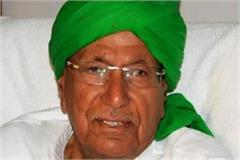 ed attached op chautala property in delhi