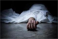 himachal newly married woman murder in goa