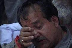inleo candidate dharmabir crying for votes said that this insult