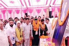 shri guru ravidas mahasabha remembered the constitution maker
