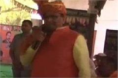 farmer chowkidar chaupal dhankhar
