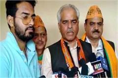 bjp target the congress on the birth anniversary of dr bhimrao ambedkar