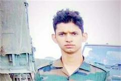 soldier of palampur martyrdom in madhya pradesh
