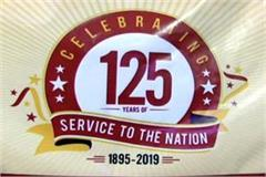 punjab national bank celebrates 125th foundation day in mandi