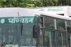 hamirpur battling heavy reduction of hrtc drivers