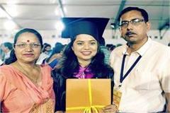 himachali daughter gets the mba degree from iim kolkata