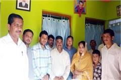 nps employees  federation extended help of family of forest worker