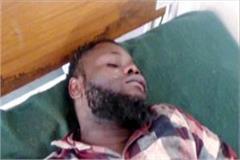 nigerian drug smuggler caught with teacher s call detail