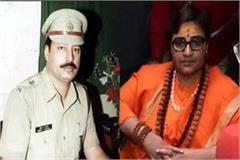 hemant karkare s daughter smiled on the statement of sadhvi pragya