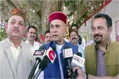 dhumal s counterattack on statement of ram lal thakur