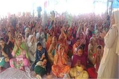 dera lovers perform power demonstration before lok sabha elections