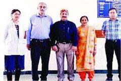 nagrota bagawan couple posthumous donation