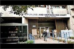 high court gives a major instructions to punjab government on  mining policy