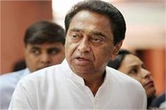 kamal nath anticipates conspiracy on power cuts