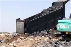 soil dumping in solan lime of lakhs to electricity department