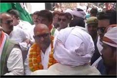 ajay rai filed nomination from varanasi
