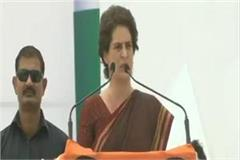 congress will bring big plans when the government comes priyanka
