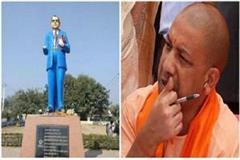 up then demolished ambedkar statue