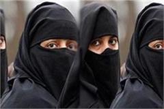 up muslim women vote hardly on  three divorce