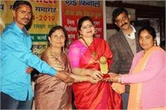 bilaspur santosh kumari shan e india award honored
