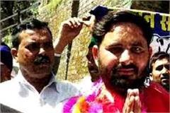 bsp candidate from shimla seat vikram singh filled nomination