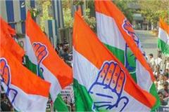 big blow to bjp before lok sabha elections