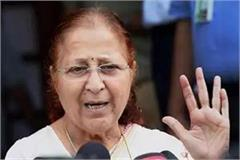 sumitra mahajan expresses anger over digvijay s tweet