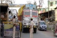sirmaur police increase security in interstate border about loksabha election
