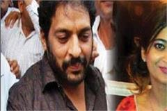gopal kanda got relief from rohini court ban on summon till may 2