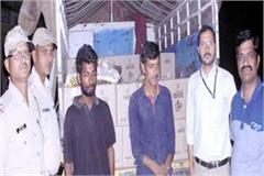 liquor consignment recovered from pickup jeep