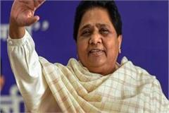 bsp released first list of 41 candidates see full list here