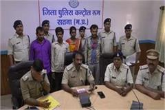crime in the mp abduction of minor by abducting