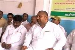 chairman of the monitoring committee jagpal mandaut showed krishnpal gurjar