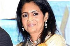 kavita khanna disappointed after not getting ticket