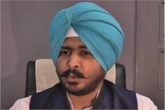 bandeep dullo congress leadar lal singh statement reply