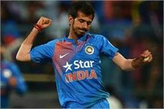 side story yuzvendra chahal selected in indian team for cricket world cup