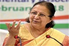 bjp rejects tai s plead disrupts delhi to meet hikamman
