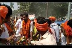 to reach nirohua the collectorate arrived for the nomination