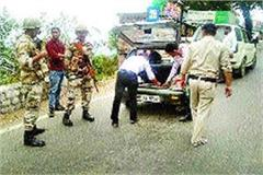tunnuhatti lok sabha elections security arrangements chak chauband