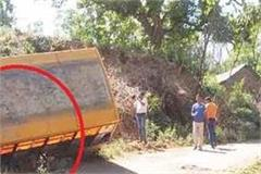 kangra accident