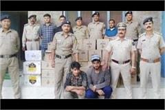 nerwa police liquor recovered