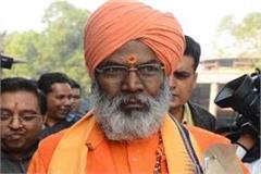 because of the disputed statement sakshi maharaj