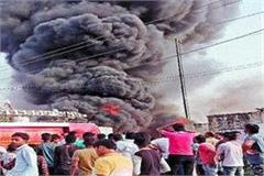 factory fire in rudhana village