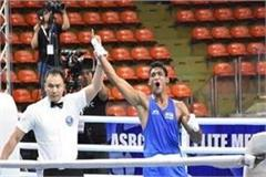 ashish chaudhary place in the semifinals