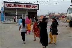 women locked wine shop warned
