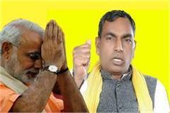 subhashpa broke away from nda rajbhar resigns from minister s post