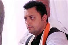 ashray challenge to bjp