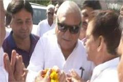 bhupinder hooda launches rath yatra from kadenla for election campaign