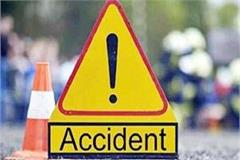 woman get painful death in road accident